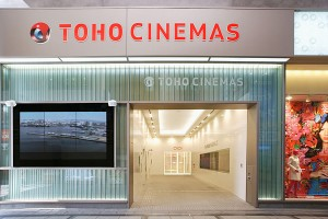 TOHO CINEMAS NAMBA