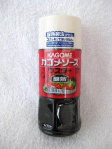 kagome_usuta300ml