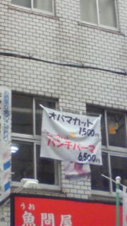201003051222000
