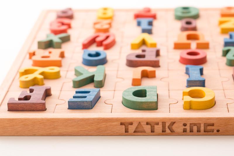 TATK-5